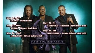 【イベント情報・当日券 5/20~】EARTH, WIND & FIRE JAPAN TOUR 2017