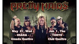 """【イベント情報・当日券 5/31~】PRETTY MAIDS """"KINGMAKER"""" JAPAN TOUR 2017"""