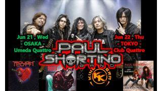 【イベント情報・当日券 6/21~】PAUL SHORTINO BAND JAPAN TOUR 2017