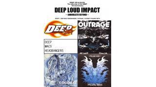 【イベント情報】DEEP LOUD IMPACT ~ANNIHILATE! BEYOND~