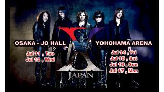 """【イベント情報・当日券 7/11~】X JAPAN """"WE ARE X"""" JAPAN TOUR 2017"""