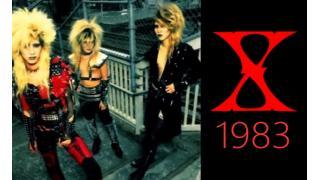 【動画紹介】X 1983