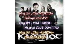 【イベント情報】KAMELOT 『SILVERTHORN TOUR 2013』