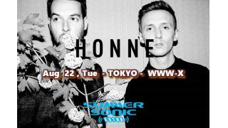 【イベント情報・当日券 8/22】HONNE SUMMER SONIC EXTRA SHOW