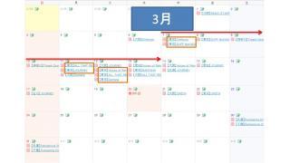 【音楽情報】2013年3月のライブスケジュール