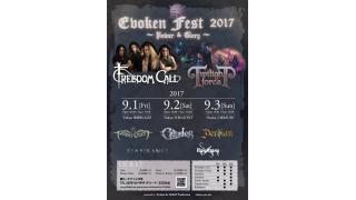 【イベント情報・当日券 9/1~】EVOKEN FEST 2017