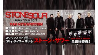 【イベント情報・当日券? 9/4~】STONE SOUR JAPAN TOUR 2017