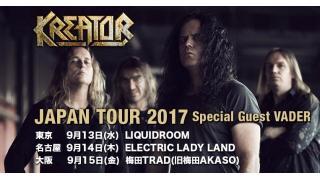 【イベント情報・完売? 9/13~】KREATOR JAPAN TOUR 2017