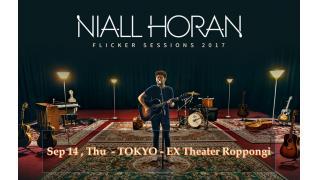 """【イベント情報・SOLDOUT 9/14】NAIL HORAN """"FLICKER SESSIONS"""" TOUR"""