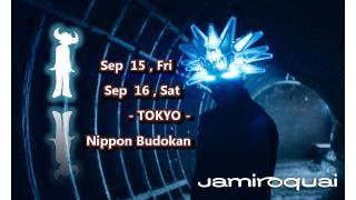 【イベント情報・当日券 9/15~】JAMIROQUAI LIVE IN TOKYO 2017