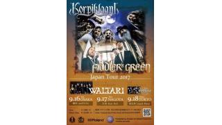 【イベント情報・当日券 9/16~】KORPIKLAANI & FIDDLER'S GREEN JAPAN TOUR 2017