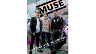 【イベント情報・当日券 11/13~】MUSE JAPAN TOUR 2017