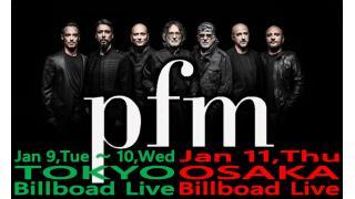 【イベント情報・1/9~】PFM AT BILLBOARD LIVE JAPAN