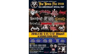 【イベント情報・2/10~】TRUE THRASH FEST 2018