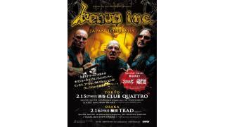 【イベント情報・2/15~】VENOM INC JAPAN TOUR 2018