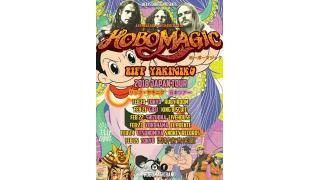 """【イベント情報・2/19~】HOBO MAGIC """"RIFF YAKINIKU""""JAPAN TOUR"""