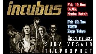 """【イベント情報・2/19~】INCUBUS """"8"""" JAPAN TOUR 2018"""