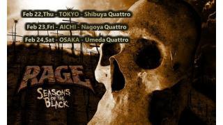 """【イベント情報・当日券・2/22~】RAGE """"SEASONS OF THE BLACK"""" JAPAN TOUR 2018"""