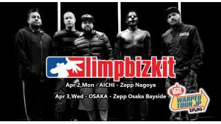 【イベント情報・4/2~】LIMP BIZKIT (WARPED TOUR EXTRA SHOW)