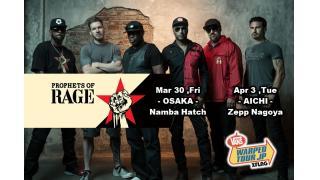 【イベント情報・3/30~】PROPHETS OF RAGE (WARPED TOUR EXTRA SHOW)