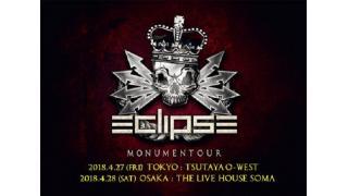 【イベント情報・4/27~】ECLIPSE MONUMENTOUR 2018