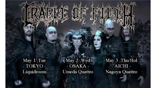 """【イベント情報・5/1~】CRADLE OF FILTH """"CRYPTORIANA"""" WORLD TOUR IN JAPAN"""
