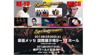 【イベント情報・追記3/8】SPRINGROOVE 2013