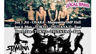 【イベント情報・当日券 6/1~】THE LOCAL BAND & STAM1NA JAPAN TOUR 2018