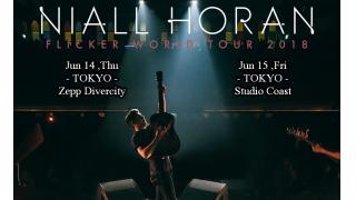 """【イベント情報・6/14~】NIALL HORAN """"FLICKER"""" TOUR 2018"""