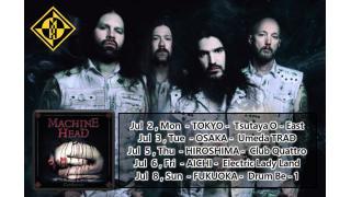 """【イベント情報・当日券・7/3~】MACHINE HEAD """"CATARSIS"""" JAPAN TOUR 2018"""