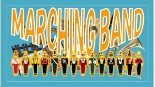 【動画紹介】MARCHING BAND