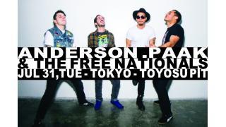 【イベント情報・7/31】ANDERSON .PAAK & THE FREE NATIONALS