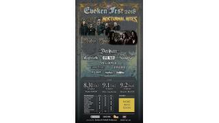 【イベント情報・8/31~】EVOKEN FEST 2018