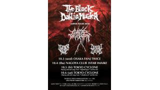 【イベント情報・10/3~・当日券】THE BLACK DAHLIA MURDER JAPAN TOUR 2018
