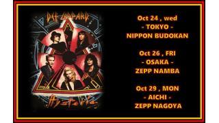 """【イベント情報・10/24~・当日券】DEF LEPPARD """"HYSTERIA"""" TOUR"""