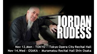 【イベント情報・11/12~】JORDAN RUDESS PIANO RECITAL IN JAPAN 2018