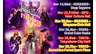 """【イベント情報・11/20~】JUDAS PRIEST """"FIREPOWER"""" JAPAN TOUR 2018"""