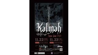 """【イベント情報・11/22~・当日券】KALMAH """"PALO"""" JAPAN TOUR 2018"""