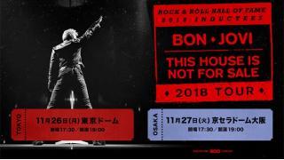 """【イベント情報・11/26~・当日券】BON JOVI """"THIS HOUSE IS NOT FOR SALE"""" JAPAN TOUR 2018"""