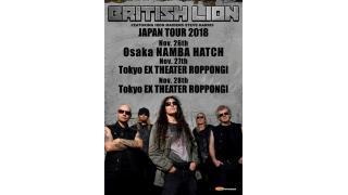 【イベント情報・11/26~・当日券】STEVE HARRIS'S BRITISH LION JAPAN TOUR 2018