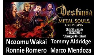 """【イベント情報・1/21・当日券】NOZOMU WAKAI'S DESTINIA """"METAL SOULS"""" LIVE IN TOKYO"""