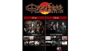 【イベント情報・追記 3/25】OZZFEST JAPAN 2013