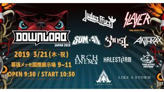 【イベント情報・3/21・当日券】DOWNLOAD FESTIVAL JAPAN 2019