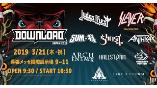 【ライブレポ】DOWNLOAD FESTIVAL JAPAN 2019 (2019.03.21)