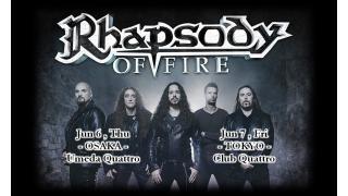 【イベント情報・6/6~・当日券】RHAPSODY OF FIRE JAPAN TOUR 2019