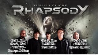 【イベント情報・10/1~】TURILLI / LIONE RHAPSODY JAPAN TOUR 2019