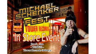 【NEWS・6/8~9・受付終了】MICHAEL SCHENKER FEST 新譜発表記念イベント紹介