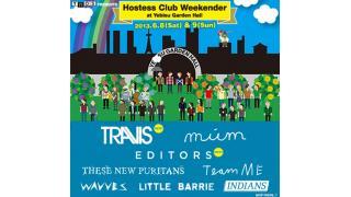 【イベント情報】HOSTESS CLUB WEEKENDER 2013.6
