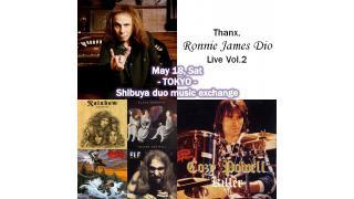 【イベント情報】THANX RONNIE JAMES DIO LIVE Vol.2
