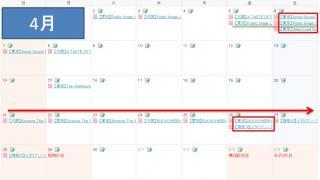 【音楽情報】2013年4月のライブスケジュール